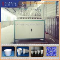 Buy cheap Expandable Polystyrene EPS Foam Thermocol Styrofoam Cup Machine from wholesalers