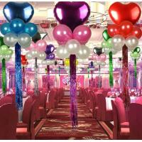 Buy cheap Metallic Foil Mylar Helium Balloon With Drizzle Silk Ribbon From China Factory from wholesalers