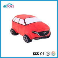 Buy cheap Car Plush Toys with Blanket, New Design Car Stuffed Toys Soft and Hign Quality from wholesalers