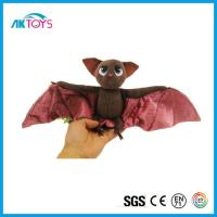 Buy cheap Halloween Bat Plush Toy for Decorate, Soft Toy and Stuffed Toy for Halloween Day as Best Gift from wholesalers