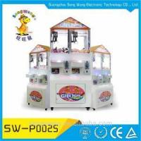 Buy cheap Arcade Metal Cabinet Upright Pentagon Mini Twins Doll Claw Crane Machine from wholesalers