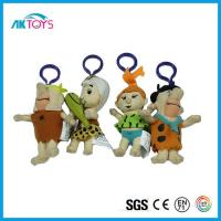 Buy cheap Little Size|Cartoon Soft Plush Keychain Toys That Is Cheap and Fashion product