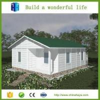 Buy cheap HEYA Superior Quality Quick Build Small WPC Prefab Hotel Houses from wholesalers