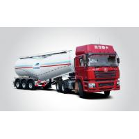 Buy cheap Semi-trailer YTZ9401GSLgo back from wholesalers