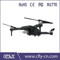 Buy cheap FPV Drone Grey Remote Control Flying Video Drone Quadcopter with Camera And GPS from wholesalers