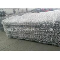 Buy cheap 2.0 - 4.0mm Hexagonal Wire Netting Gabion Mesh Wire 2 x 1 x 1 For Protection from wholesalers