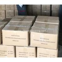 Buy cheap HSCA(High Soundless Cracking Agent) from wholesalers