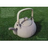 Buy cheap Chinese Tea Kettle - Stoneware - Type 1 from wholesalers