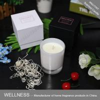 Buy cheap Scented candle in glass jar with white and black gift box-WNJ17347 from wholesalers