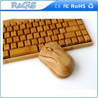 Buy cheap Wireless Bamboo Ergonomic Keyboard Mouse Set For Online Computer from wholesalers