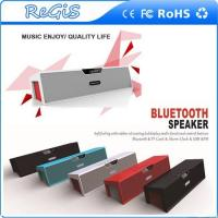 Buy cheap 2017 Portable Wireless Speakers Home Theater Sound Bar Alarm Clock Bluetooth Speaker SDY019 from wholesalers
