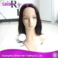 Buy cheap Virgin Human Hair Unprocessed Frontal Lace Wig from wholesalers