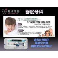 Buy cheap Dentist Office from wholesalers