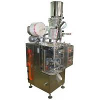 Buy cheap Triangle Nylon Pyramid Tea Bag Packaging Machine For Granular Small Tea from wholesalers