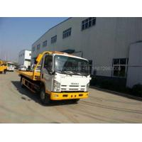 Buy cheap Isuzu 700P Road Wrecker Truck from wholesalers