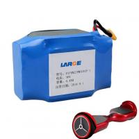Buy cheap Mobility Scooter Batteries 36V 4400mAh from wholesalers