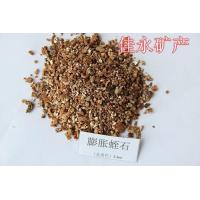 Buy cheap Expanded vermiculite from wholesalers