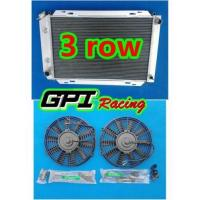 Buy cheap ALUMINUM RADIATOR+CAP+2 X FANS 79-93 FORD MUSTANG 80 81 82 83 84 85 86 87 88 89 from wholesalers