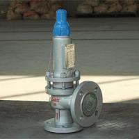 Buy cheap Bellows safety valve from wholesalers
