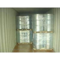 Buy cheap Inorganic Dibasic Ester(DBE) CAS NO:95481-62-2 from wholesalers