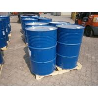 Buy cheap Solvents Trichloroethylene(TCE) CAS NO:79-01-6 from wholesalers