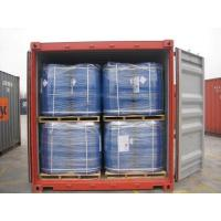 Buy cheap Pharmaceutical and Agro Tetrahydrofuran(THF) CAS NO:109-99-9 from wholesalers