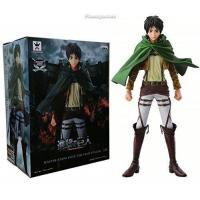 Buy cheap Banpresto Attack on Titan Master Stars Piece 10 Eren Yeager Action Figure from wholesalers
