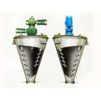 Buy cheap Vertical Blender Double Screw Conical Mixer for Dry Powder from wholesalers