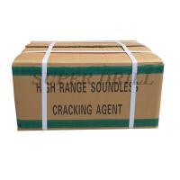 Buy cheap High Range Soundless Cracking Agent from wholesalers