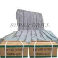 Buy cheap Expansive Mortar product