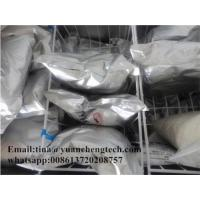 Buy cheap Clostebol Acetate Oral Turinabol Muscle Building Tbol Injectable Turinabol product
