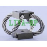 Buy cheap Air Mounts GS-1 Wire Rope Isolator from wholesalers
