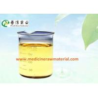 Buy cheap Medicine Raw Material CAS 2996-92-1 from Wholesalers