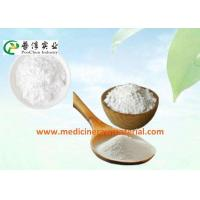Buy cheap Medicine Raw Material CAS 520-26-3 from Wholesalers