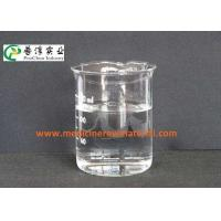 Buy cheap Medicine Raw Material CAS 75-79-6 from Wholesalers