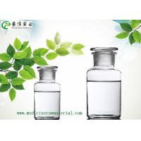 Buy cheap Medicine Raw Material CAS 51851-37-7 from Wholesalers