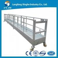 Buy cheap zlp hoist suspended platform / suspended cradle for external wall from Wholesalers