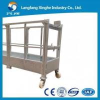 Buy cheap CE ISO approved ZLP 630 ZLP 800 suspended building platform / gondola / cradle / scaffolding from Wholesalers