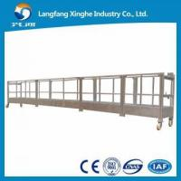 Buy cheap zlp suspended working platform / swing stage / scaffold hoist from wholesalers