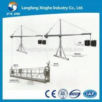 Buy cheap aerial lifting platform / high rise building working platform / construction gondola from Wholesalers