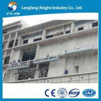 Buy cheap zlp elecric hoist suspended scaffolds platform with capacity 630kg 800kg from Wholesalers