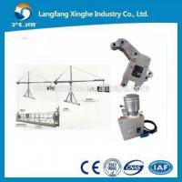 Buy cheap Electric hoist for suspended platform/eletric winch/motor from Wholesalers
