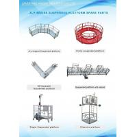 Buy cheap Round suspended platform / working scaffolding / electric rope cradle / gondola for chimney from Wholesalers