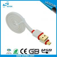 Buy cheap Reversible Double Micro USB Power Cable Cord from wholesalers