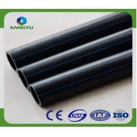 Buy cheap Gardening Irrigation PE Plastic Pipe Polyethylene Underground Conduits from wholesalers