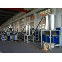 Buy cheap PVC,CPVC, soft PVC Compounding Granulating line from wholesalers