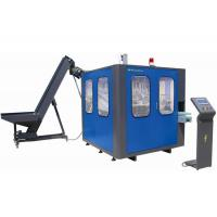 Buy cheap FG-A1,A2,A4,A8 Full Automatic Blow Molding Machine from wholesalers