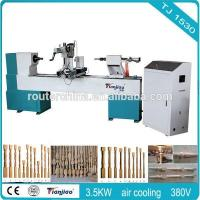 Buy cheap CNC Wood Lathe Wood Baluster columns Staircase Automatic Cnc Wood Lathe from wholesalers
