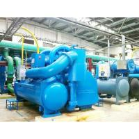 Project installation of frozen water system