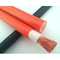 Buy cheap Welding Cable product
